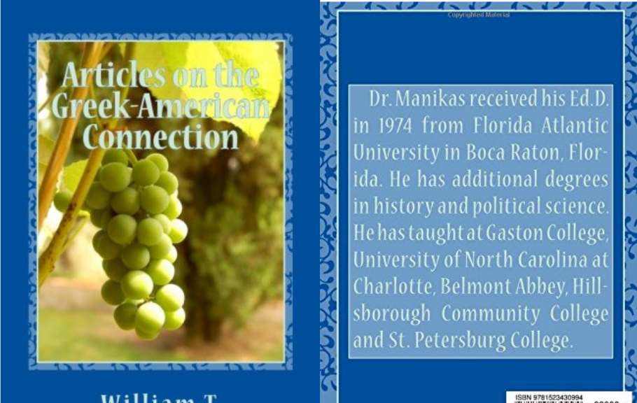 Articles on the Greek-American Connection |Dr. William Thomas Manikas